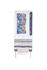 "Tallit 24"" Ora por la paz de jerusalem -"