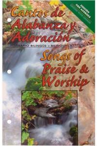 Cantos de Alabanza y Adoración (edición para el teclado) -