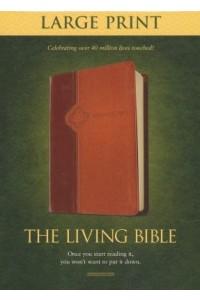 Living Bible Large Print, TuTone Brown and Tan Imitation Leather -