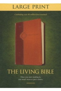 Our Daily Bread Devotional Bible NLT TuTone LeatherLike, BrownTan -