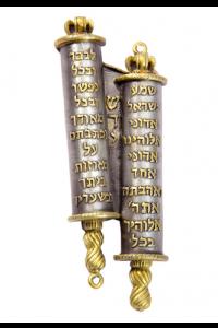 Mezuza Torah -