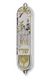 Mezuza  Ciudad de Jerusalem  -