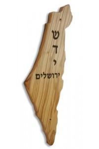 Mezuza Mapa de Israel madera -