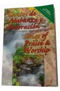 Cantos de Alabanza y Adoración (himnario bilingüe) -