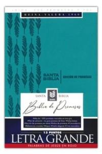 Biblia de promesasRVR 1960  Letra Grande turquesa imitación piel -