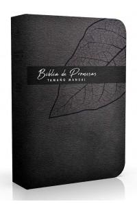 Biblia de promesas / Tamaño Manual-letra grande / Piel Especial / Negra -  - RVR 1960- Reina Valera 1960,