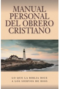 Manual Personal del Obrero Cristiano -  - Leadership Ministries