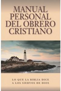 Manual Personal del Obrero Cristiano -  - Leadership Ministries