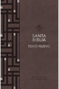 """Biblia del Nuevo Creyente RVR60 """"Todo Nuevo"""" Edición Soft Touch, Leathersoft -  - RVR 1960- Reina Valera 1960,"""