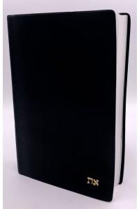 Biblia Textual Tapa Vinilo Negro (IVª edición) -