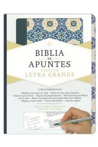 RVR 1960 Biblia de apuntes edición letra grande