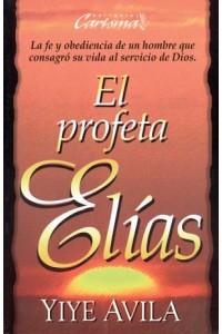 Profeta Elías, El *PRECIO NUEVO* -  - Avila, Yiye