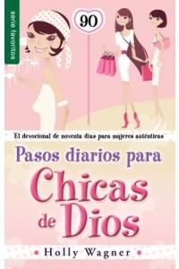 Pasos diarios para chicas de Dios / Favoritos -  - Wagner, Holly