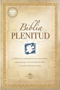 Biblia Plenitud RVR 1960 Tamaño Manual -  - RVR 1960- Reina Valera 1960,