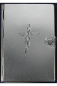 Biblia metal NTV, Cruz: Metal Bible NTV, Cross -  - Tyndale
