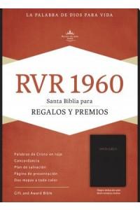 RVR 1960 Biblia para Regalos y Premios, negro imitación piel -