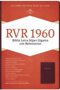 RVR 1960 Biblia Letra Súper Gigante, borgoña imitación piel con índice