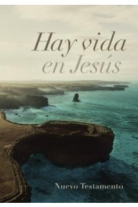RVR 1960 Hay vida en Jesús Nuevo Testamento, tapa suave -