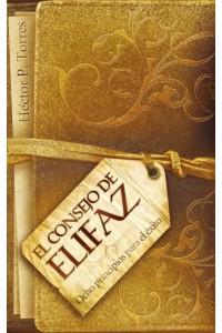 Consejo de Elifaz -  - Torres, Héctor P.